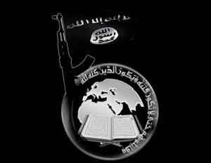 Mısır, Ensar Beyt el Makdis'i Terör Örgütü İlan Etti
