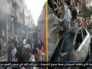 Muhalifler Sivil Öldürdü Haberine Nusra'dan Cevap