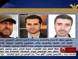 Suriye'de Hizbullah Yanlısı 3 Muhabir Öldürüldü
