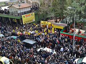 Bingöl'de İdam Kararları Protesto Edildi