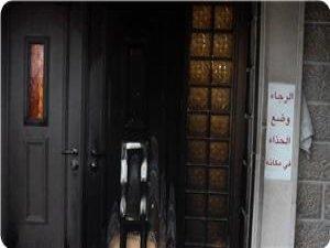 Siyonistler Ummu'l-Fahm'da Cami Kundakladı
