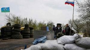 Slavyansk'ta Sokağa Çıkma Yasağı
