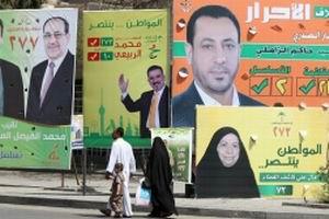 'Maliki Bırakmazsa Savaş Sürer'