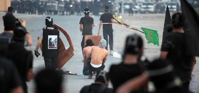 Bahreyn'de 'Casusluk' Cezası