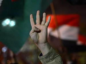 Rabia İşareti İftar Çadırında Ortaya Çıktı