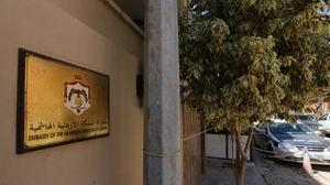 Büyükelçiye Karşı Bir Mahkum Serbest Bırakılacak