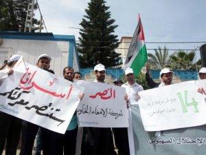 Yahudileri Öldüren Filistinlilere Af Yasağı