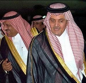 Riyad'dan Tahran'a Müzakere Daveti