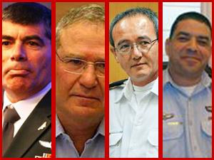 İsrail'den Interpol'e 'Türkiye' Çağrısı