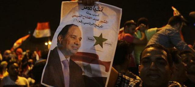 Sisi'nin Kutlamasına Sadece Bin Kişi Katıldı