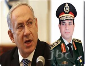 Sisi'ye Bir Tebrik de Siyonist Şef Netanyahu'dan