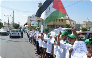 Gazzeli Çocuklar Esirler İçin İnsan Zinciri Oluşturdu