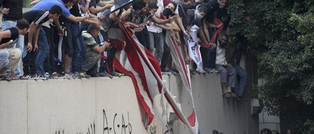 Libya ABD'yi Egemenliğini İhlal Etmekle Suçladı!