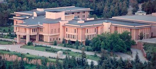 AK Parti Köşk Adayını Ne Zaman Açıklayacak?