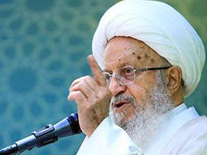 """Bir """"Cihad Fetvası"""" da İranlı Şii Âlimden!"""