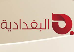 Darbeci Sisi'den Diktatör Maliki'ye Destek