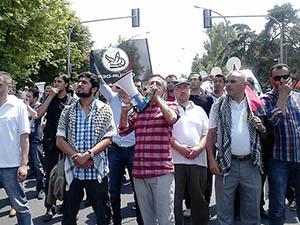 Ankara'da Siyonist Elçilik Önünde Gazze Eylemi