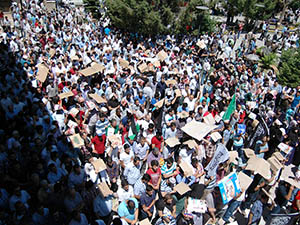 Gazze'ye Yapılan Saldırılar Van'da Kınandı