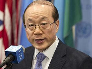 Çin'den Bağımsız Filistin'e Destek