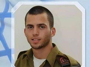 Hamas'tan Siyonizm'e Darbe: Bir İsrail Askeri Esir Alındı (VİDEO)