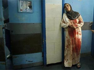 Gazze'de Şehit Sayısı 583'e Yükseldi