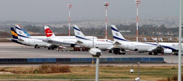 Hamas: Ben Gurion Havalimanı'nı Vurduk