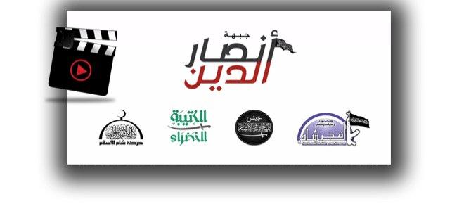 Suriye'de 4 Direniş Grubu Ensar'ud Din Adı Altında Birleşti