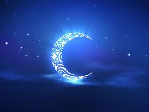 Ramazan'ın Habercisi Üç Aylar Pazartesi Başlıyor