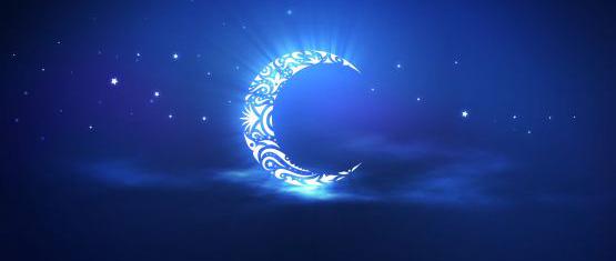 Hoşgeldin Kur'an, Sabır ve Direniş Ayı Ramazan