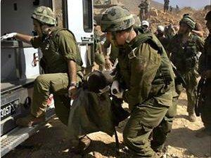Siyonist Kanal 2: Dün Çoğu Ağır 55 İsrail Askeri Yaralandı