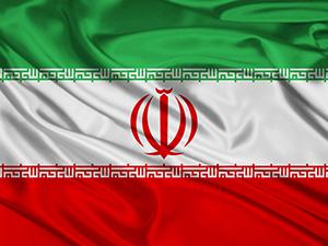 İran Kimleri Fonlamış?