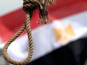 Darbecilerden Mısır'da 5 Kişiye İdam Cezası