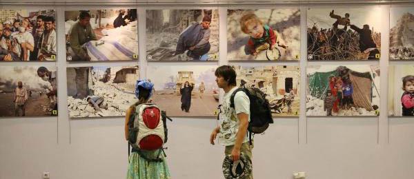 """Taksim'de """"Dünya Rabia Günü"""" Sergisi"""