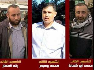 Kassam Tugaylarının Önde Gelen 3 Lideri Şehit Oldu