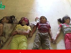 Esed Rejimi Dera'da Katliam Yaptı! (VİDEO)