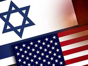 IŞİD Katilse ABD ve İsrail Nedir?
