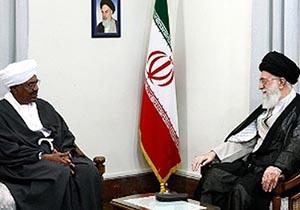 """Sudan, İran'ın """"Şiileştirme"""" Merkezlerini Kapattı"""