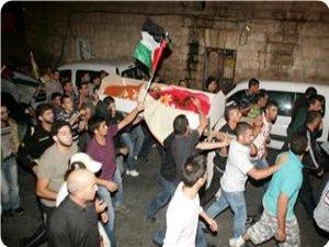 Filistinliler Şehit Muhammed Abdulcelil İçin Kudüs'te Yürüdü