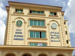 Yemen'de İhvan Mensubu Katledildi