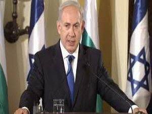"""Netanyahu'nun Evinin Önünde """"Savaşa Hayır"""" Eylemi"""