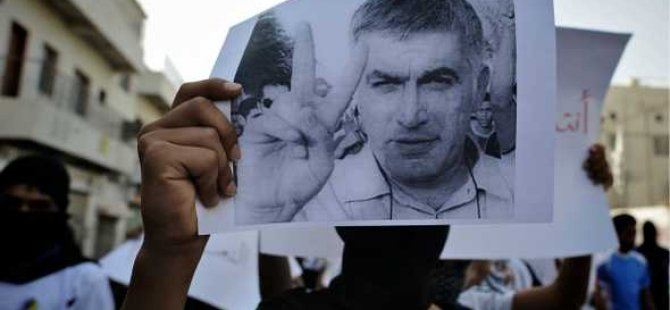 Bahreynli Aktivist Nebil Recep Gözaltında