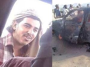 ABD, Yemen El-Kaide Komutanını Katletti