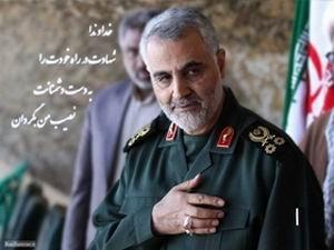 İran Suriye Taktiğini Irak'ta da Uyguluyor