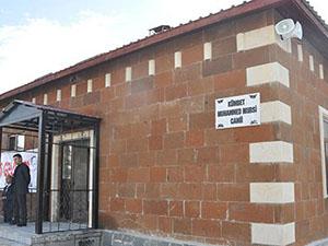Mursi'nin Adı, Muş'ta Camiye Verildi