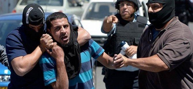 Siyonistlerden Batı Yaka'da Gözaltı Terörü