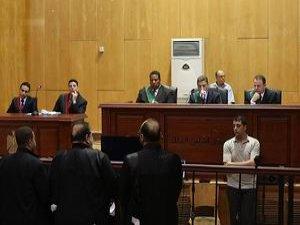 Mısır'da Yargı Sistemi Kontrolsüzlüğü