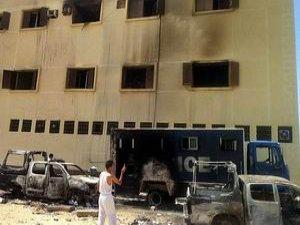 Mısır'daki Bombalı Saldırıda 26 Asker Öldü