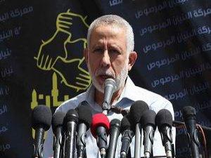 İslami Cihad Hareketi: İsrail Bölgeyi Tehdit Ediyor