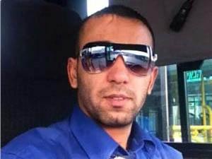 """""""Ramuni'nin İdamı Kudüs'teki Etnik Temizliğin Kanıtı"""""""