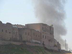 Erbil Valiliğine Bombalı Saldırı